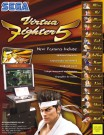 VIRTUA FIGHTER 5 SEGA, США, Англия