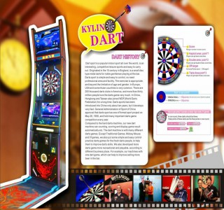 Darts Machine Game KYLIN DART, Shunhong, Китай