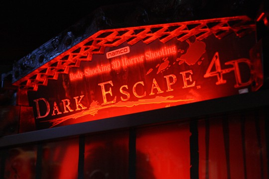 Dark Escape 4D Motion Namco Bandai Games, США